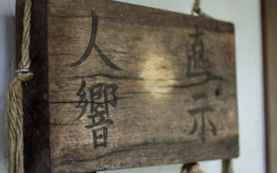 Beginning Zen Practice